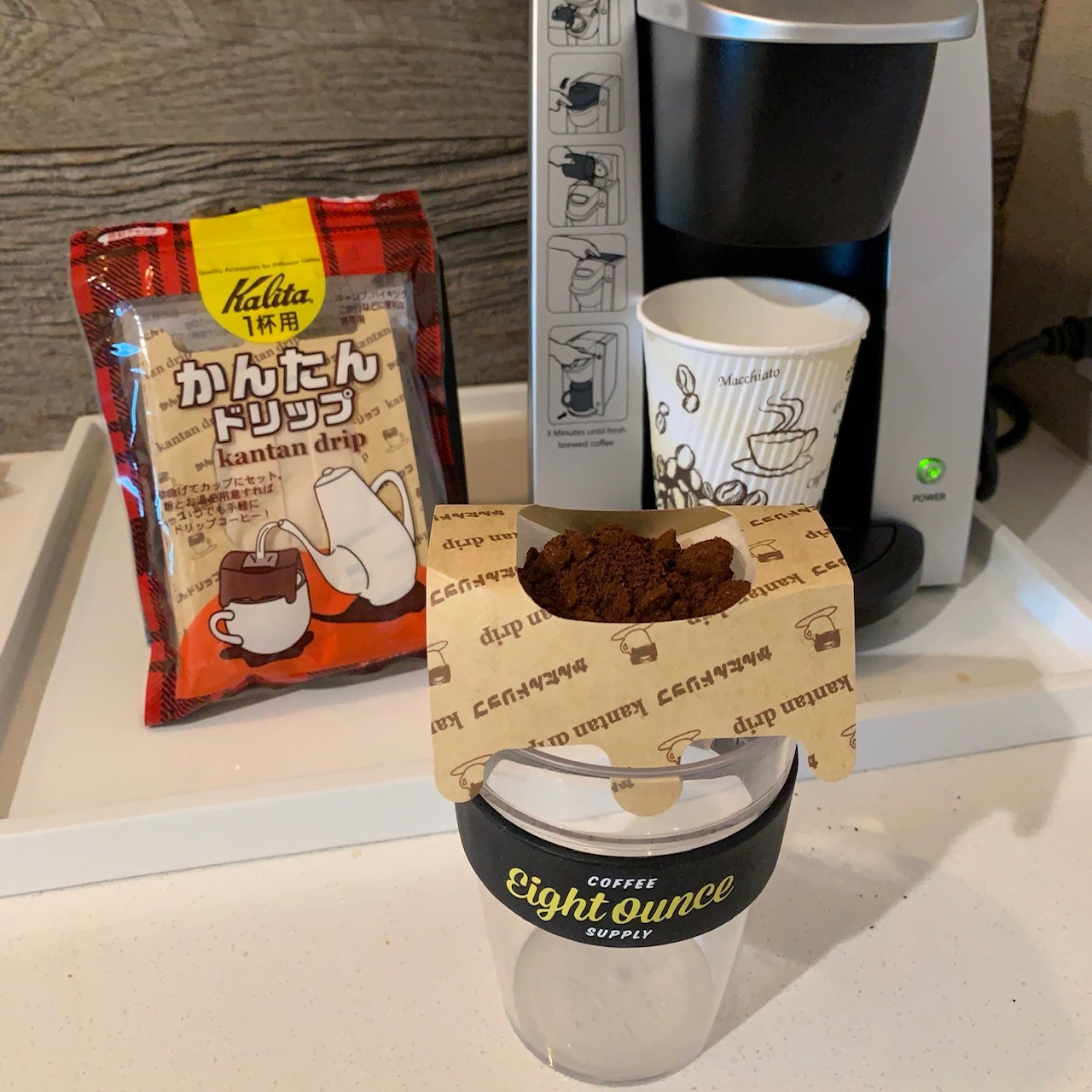 Hotel coffee making with Kalita Kantan pourover coffee filters and Keep Cup